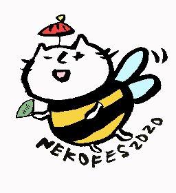 『ネコフェス2020』第一弾出演者にMOROHA、SIX LOUNGEら9組発表、今年も「トップバッター指名制」の抽選販売も実施