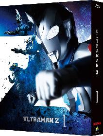 『ウルトラマンZ』Blu-ray BOX I 製作秘話満載の解説書 映像特典を封入で2021年1月27日発売決定