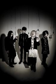 umbrella 地元大阪での将(Dr)生誕祭ライブイベントに首振りDolls、マルコ、THE NOSTRADAMNZ