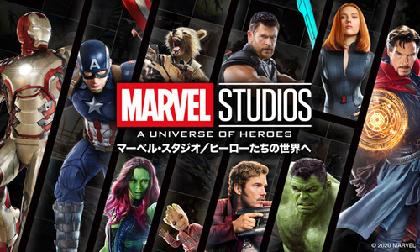 マーベル映画の全作品をポイント解説、フェーズ3の後半6作は「現代問題を重ねたヒーロー作り」【短期連載〜MCUは全部見るからおもしろい〜Vol.4】