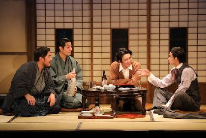 安西慎太郎、鈴木勝大、川原一馬、加治将樹が4人の文士を熱演!舞台『絢爛とか爛漫とか』ゲネプロレポート