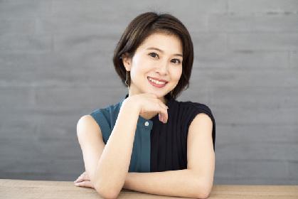 「頂いたご縁を大切にしたい」 佐津川愛美『この声をきみに〜もう一つの物語〜』インタビュー