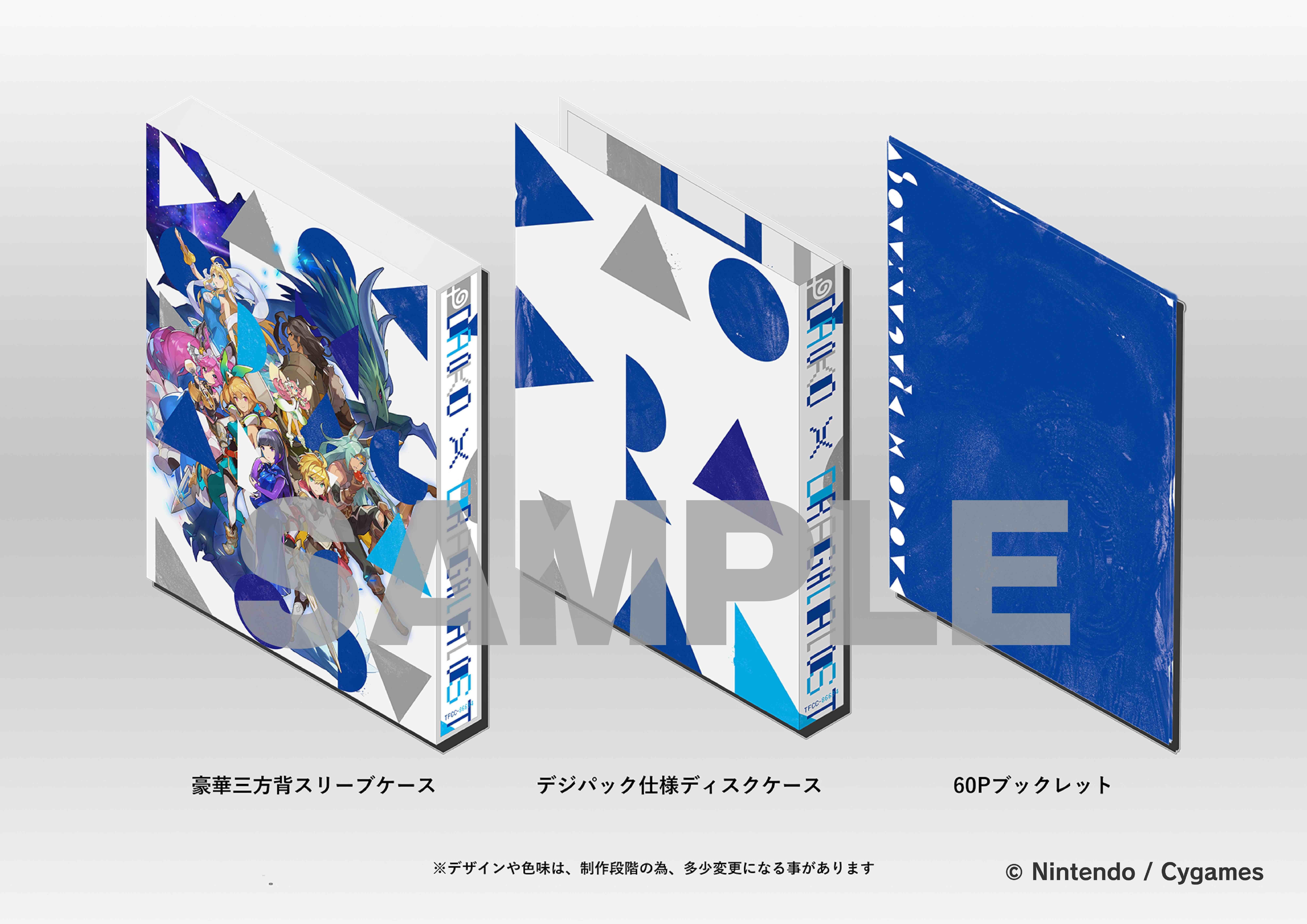 「DAOKO × ドラガリアロスト」初回限定盤 図解 (C)Nintendo/Cygames