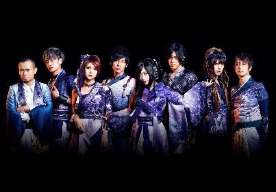 和楽器バンド、最新ビジュアルを公開 衣装デザインはAKB48グループの衣装責任者を務めるオサレカンパニー・茅野しのぶ