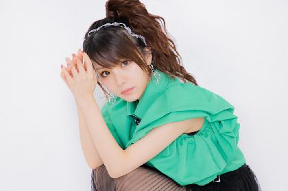 田中れいながアン・シャーリー役を務める、『TOURSミュージカル「赤毛のアン」』の実施が2021年夏に決定