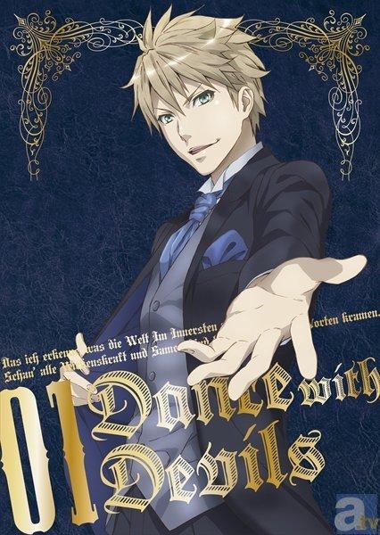 『ダンデビ』BD&DVD第1巻ジャケットに、レム様登場