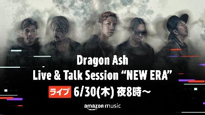 Dragon Ash、シングル「NEW ERA」発売日にTwitchにてライブ特番の配信が決定