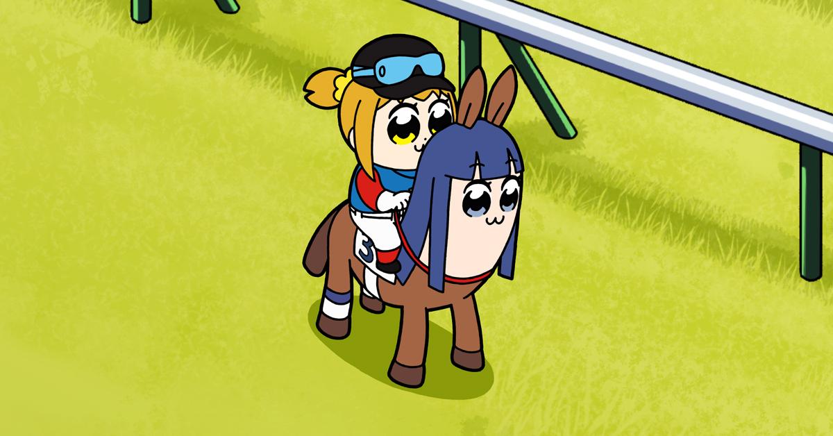 WEBアニメ『ポプテピ記念』メインビジュアル (c)JRA (c)大川ぶくぶ/竹書房・キングレコード