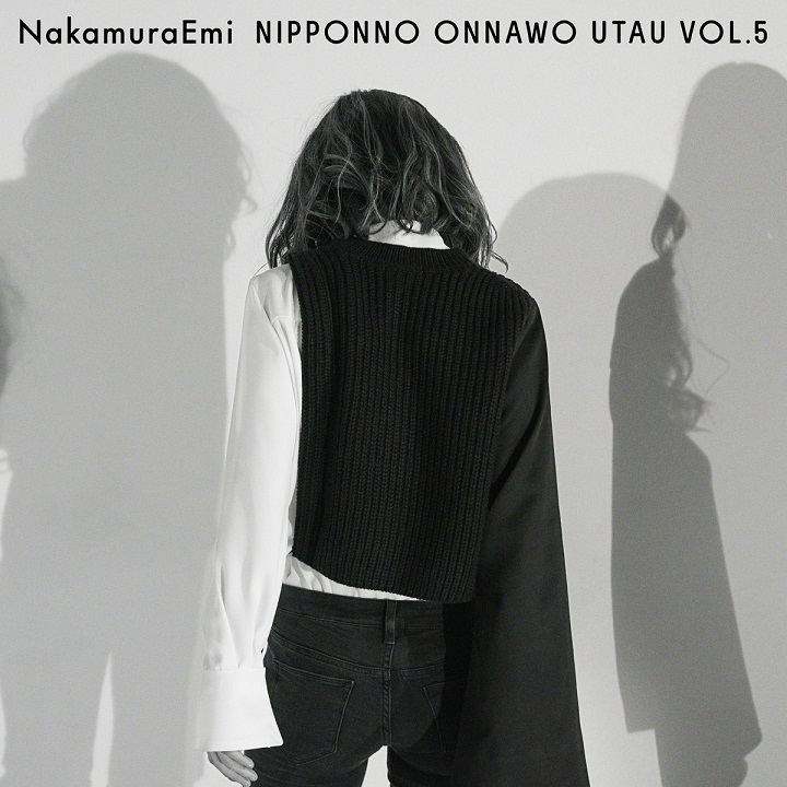 NakamuraEmi『NIPPONNO ONNAWO UTAU Vol.5』LP