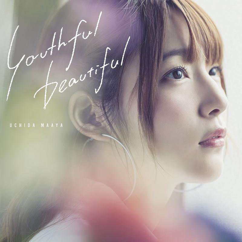 内田真礼「youthful beautiful」ジャケット写真
