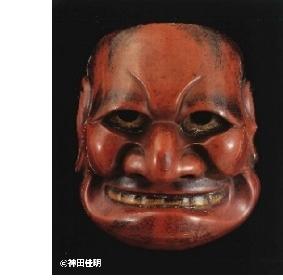 珍しい「狂言面」にスポットを当てた展覧会 人間国宝・山本東次郎家所蔵の狂言面32点を展示