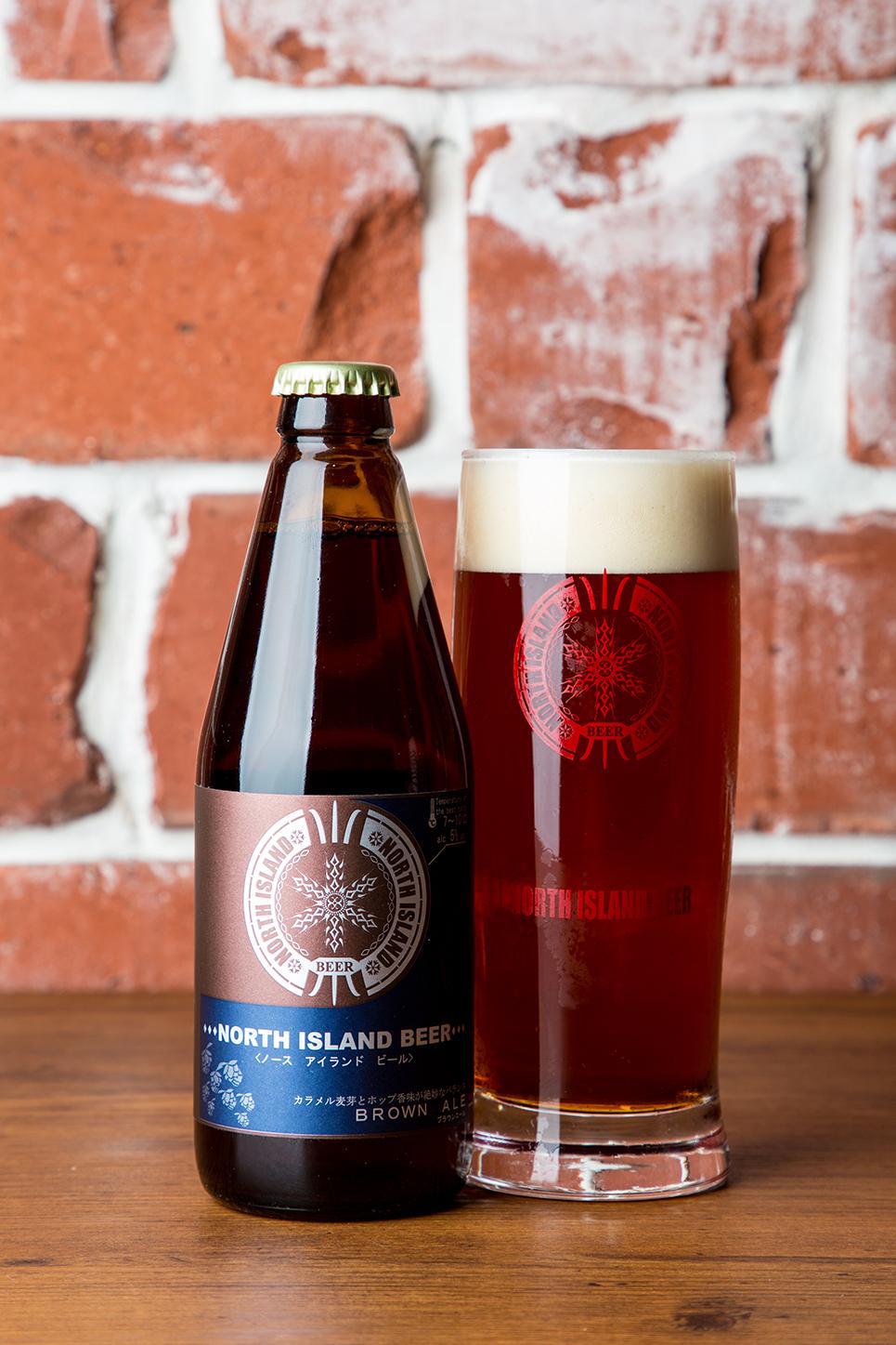 参戦!「ノースアイランドビール」