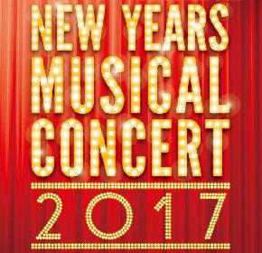 『ニューイヤー・ミュージカル・コンサート2017』新キャストを迎え再び開催!