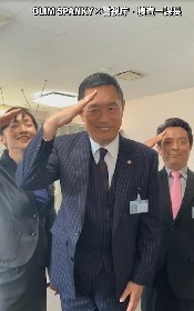 GLIM SPANKYがTikTokアカウント開設で内藤剛志、斉藤由貴ら『捜査一課長』出演陣が映像に登場