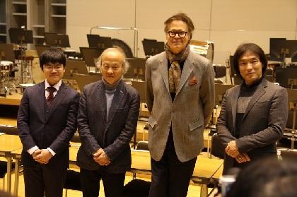 大阪4大オーケストラが合同で記者発表会を開催