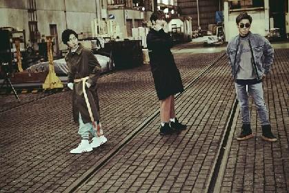 "w-inds. ""100""ツアー、本日のファイナルを映像作品化!香港公演も決定"