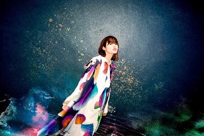 藤原さくら、3rdアルバム『SUPERMARKET』リリースを発表 音楽的嗜好を様々なアレンジャーと形にした作品に