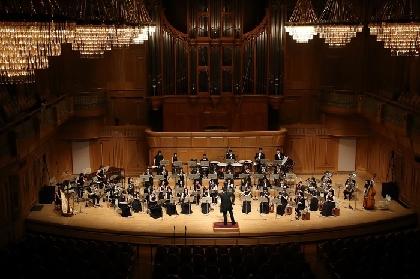 フィルハーモニック・ウインズ大阪、定期演奏会に向けて10/23にYouTube生配信トークイベント開催