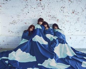 土屋太鳳、矢本悠馬が登壇 『トリガール!』×ねごと 映画公開&シングルリリース記念イベントの開催が決定