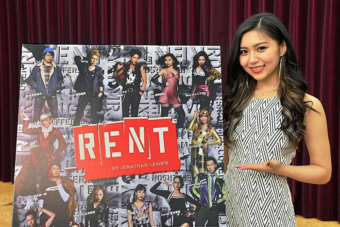 『RENT』でミミを演じている青野紗穂。 [撮影]吉永美和子