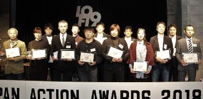 『HiGH&LOW』が2冠&綾瀬はるかが2年連続最優秀アクション女優に 『第6回ジャパンアクションアワード』授賞式