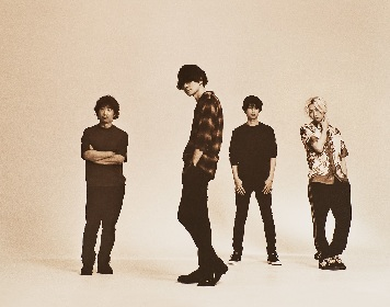 BUMP OF CHICKEN ニューアルバム『aurora arc』ツアーファイナルとして東京ドーム2DAYS開催決定