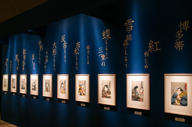 特別展『きもの KIMONO』展示風景: 歌舞伎でお馴染みの侠客たちの着こなしを、浮世絵で確認できる。