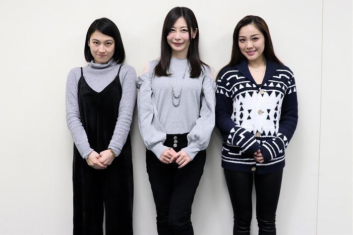 (左から)藤原珠恵、桜のどか、石田安奈