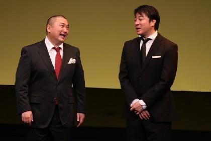 よしもとが「極楽とんぼ」山本圭壱の復帰を発表