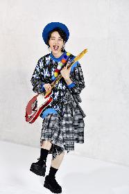 のん 第1弾シングルCD「スーパーヒーローになりたい」が11月にKAIWA(RE)CORDより発売決定