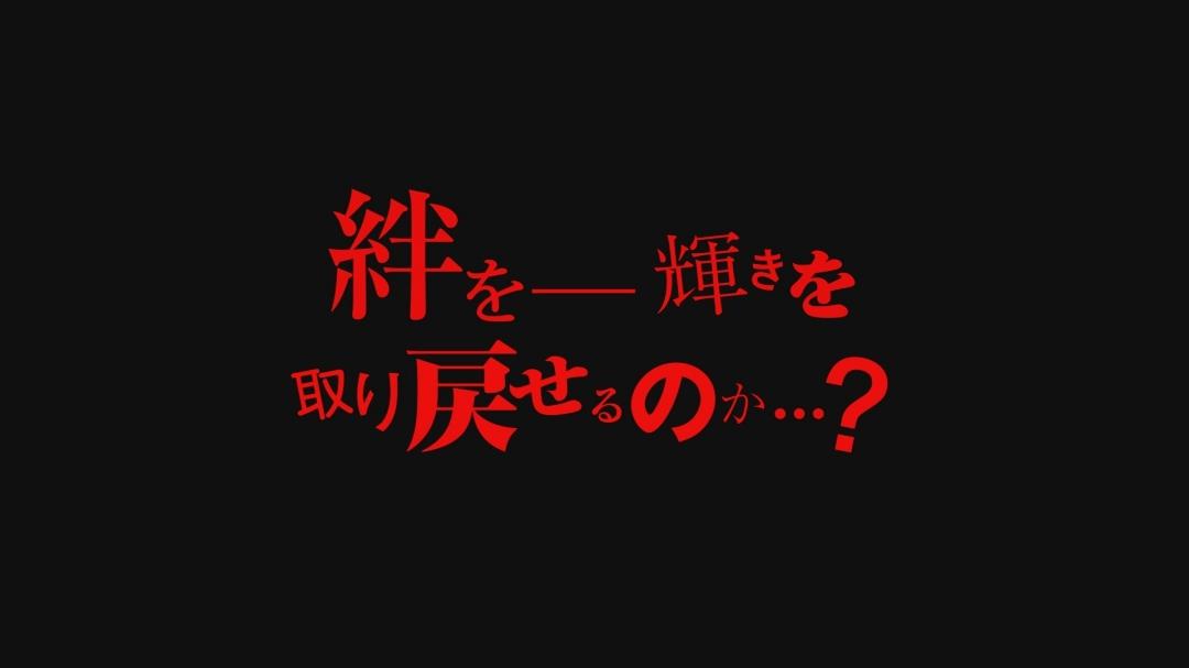 (C)ATLUS (C)SEGA All rights reserved.(C)ATLUS (C)SEGA/PERSONA5 the Animation Project