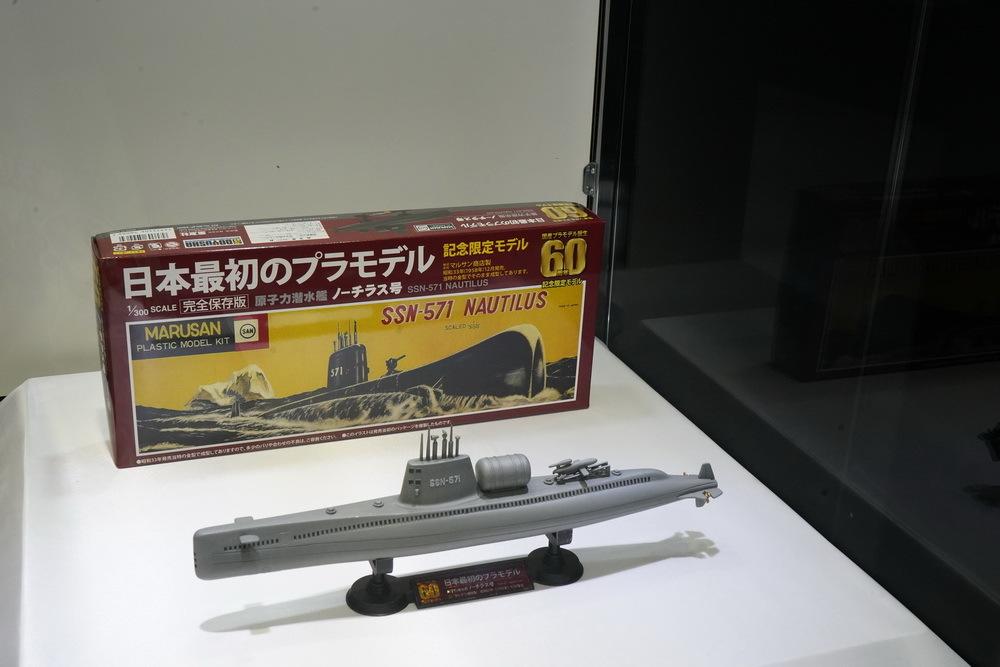 日本最初のプラモデル