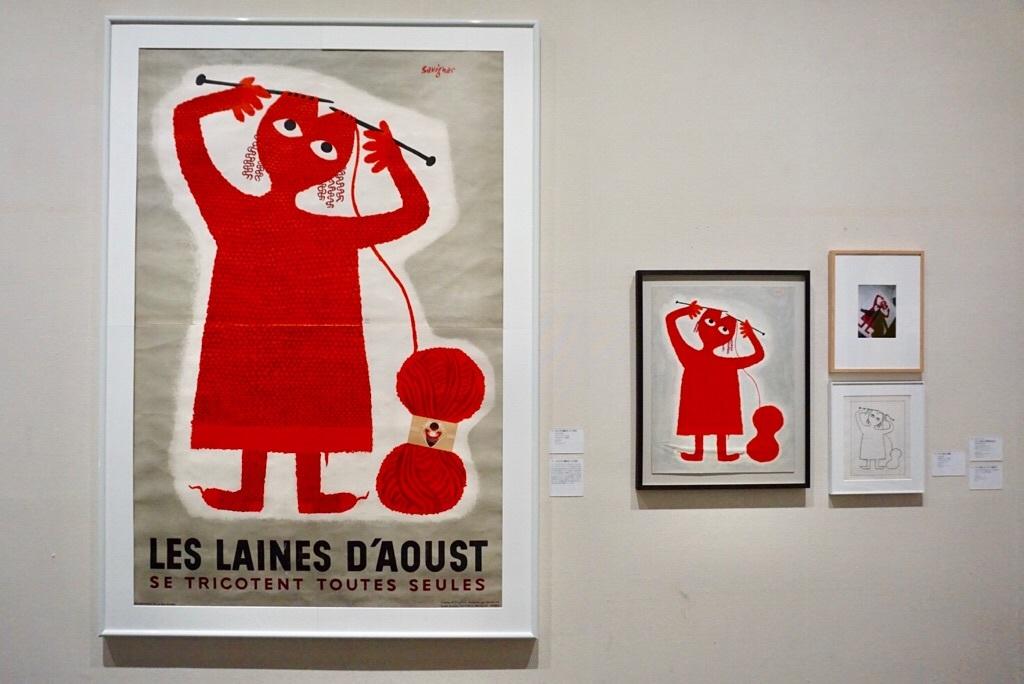 レイモン・サヴィニャック《ひとりでに編めるウット毛糸》1949/1951年 ポスター(リトグラフ、紙) 239.6×159.0cm パリ市フォルネー図書館
