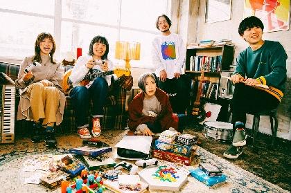 ネクライトーキー ニューアルバムリード曲「気になっていく」本日配信開始 MVもプレミア公開決定