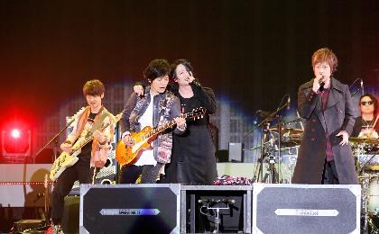 GLAY、5年ぶり台湾ライブにスーパーバンド・Maydayがサプライズ登場!コラボレーションに8,000人が熱狂