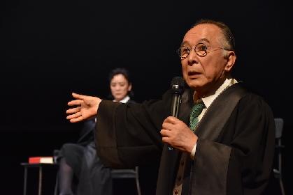 橋爪功、神野三鈴らが熱演!有罪か無罪かを観客が決める法廷劇『TERRORーテロー』が1月16日開幕