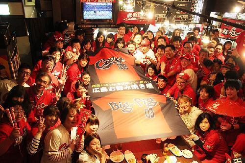 カープファン大集合の『ぶちすきじゃけえ!カープファン集まれ!』は2月25日(日)開催