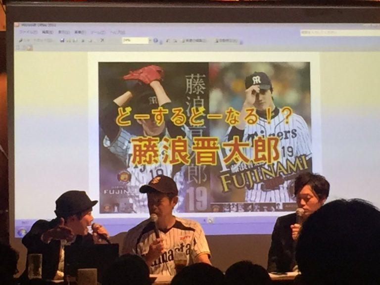 出演者は阪神ファンの芸人・山田スタジアム(元ストリーク、中央)と阪神ファンの作家・山田隆道(左)、さらに阪神戦実況でおなじみのMBS金山泉アナウンサーの3名