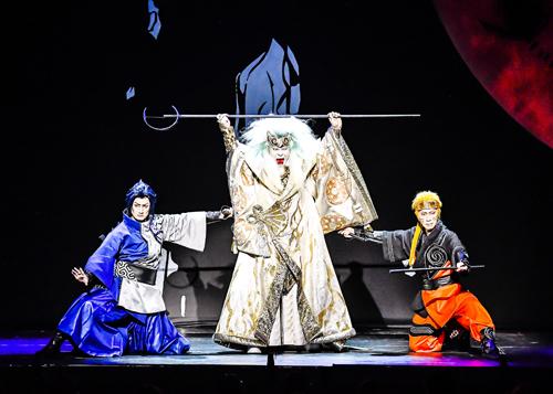 (C)岸本斉史 スコット/集英社・『NARUTO -ナルト-』歌舞伎パートナーズ