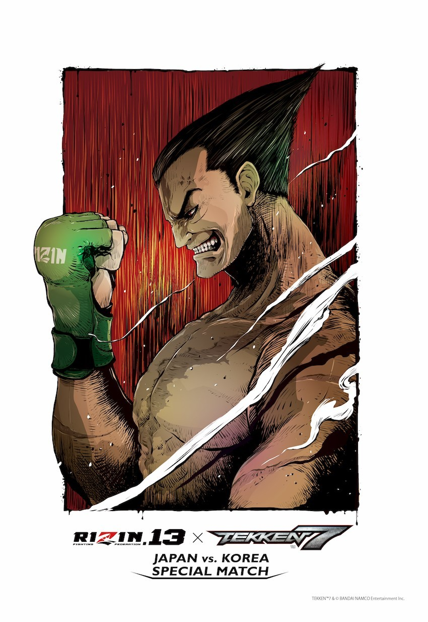 『RIZIN.13』で格闘ゲーム『鉄拳7』プロゲーマーたちが日韓対決する