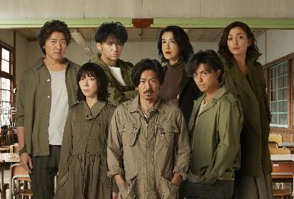 森田剛が強いまなざしで未来を見据える、舞台『空ばかり見ていた』のビジュアルが公開