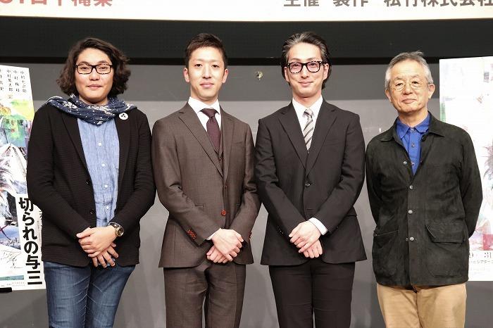 (左から)木ノ下裕一、中村梅枝、中村七之助、串田和美