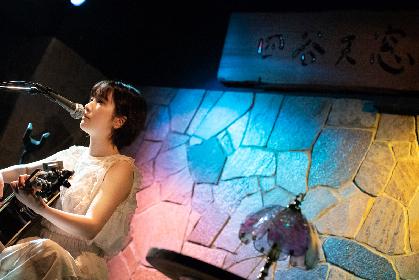 湯木慧 メジャーデビュー日に2ndシングルのリリースを発表、8月開催ライブの詳細も