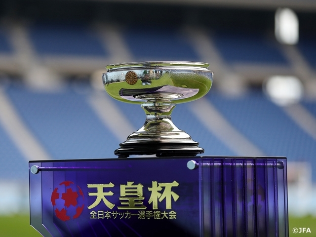 決勝は12月24日に行われる第98回全日本サッカー選手権大会(天皇杯)