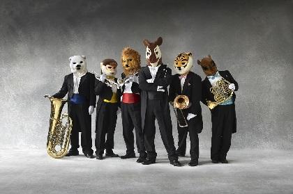 0歳も一緒にGWはコンサートから始めよう! 『東京交響楽団 キッズプログラム ~0歳からのオーケストラ~』
