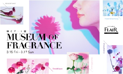 """注目アーティスト5名による、""""嗅ぐ""""体験型アート展『MUSEUM OF FRAGRANCE』 表参道ヒルズで期間限定開催"""
