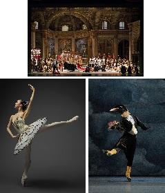 新国立劇場、2020/2021シーズン オペラ『トスカ』、バレエ「ニューイヤー・バレエ」公演の実施が決定