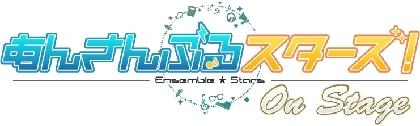 『あんステ』初! 全8ユニット31名出演のライブ公演『あんステフェスティバル』のキャスト情報・公演概要が発表!