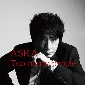 ASKA、ソロアルバム2作品をハイレゾ配信