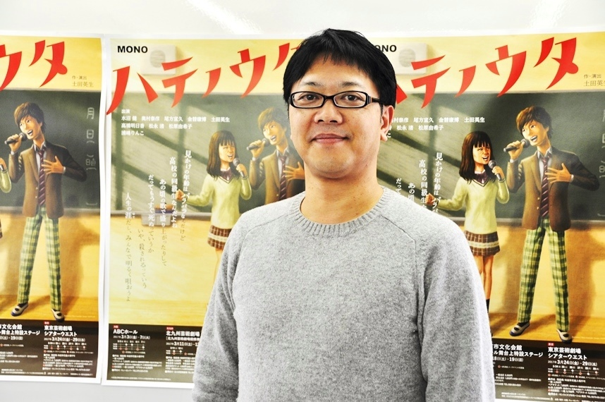 土田英生(MONO『ハテノウタ』会見にて) [撮影]吉永美和子